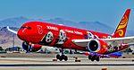 "B-6998 Hainan Airlines 2017 Boeing 787-9 Dreamliner - cn 62718 - 514 ""Kung Fu Panda"" (34527232750).jpg"