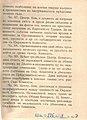 BASA-1932K-1-3-13(1).JPG