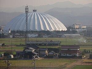 Izumo, Shimane - Image: BATADEN 5000 Taisha Line Izumo Dome