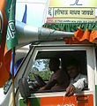 BJP assembly election campaign Chinawal 2.jpg