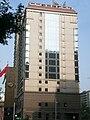 BJ 北京 Beijing 東城區 王府井 01 Jinyu Hutong 金魚胡同 building facade Aug-2010.JPG