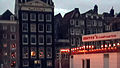 BUILDINGS AT NIGHT-AMSTERDAM-Dr. Murali Mohan Gurram (1).jpg