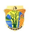 Coat of arms of Kovachevtsi