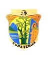 BUL Ковачевци COA.png