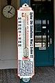 Bahnhof Rekawinkel Thermometer.jpg