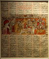 Bahram Gur Wrestles before Shangol, unknown artist, Iran, Shiraz, 714 AH, 1341 AD, page from a dispersed Shah-nama manuscript, color on paper - Cincinnati Art Museum - DSC04226.JPG
