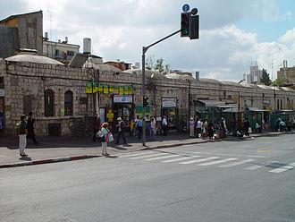 Beit Ya'akov, Jerusalem - Beit Ya'akov, view toward Jaffa Road.