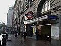 Baker Street stn south entrance looki west.JPG