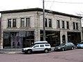 Ballard - Anderson Building 2.jpg