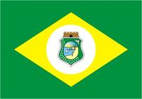 סיארה ברזיל