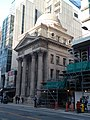 Bank of Toronto 205 Yonge St.jpg