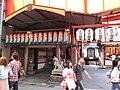 Bansho-ji Nagoya 2.jpg