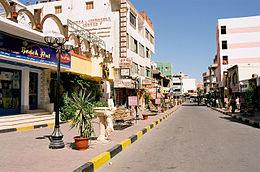 Hurghada – Veduta