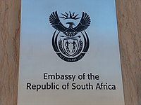 Be South African Embassy 05.JPG