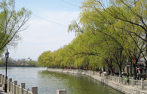 A view of the Shichahai in central Beijing