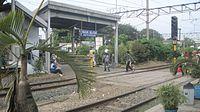 Bekasi Station 05.jpg