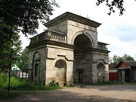Birch Gate