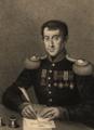 Bernardo Correia de Castro e Sepúlveda.png