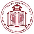 Besht Yeshiva Dresden Logo.jpg