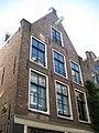 Bethaniënstraat 14A, Amsterdam.JPG