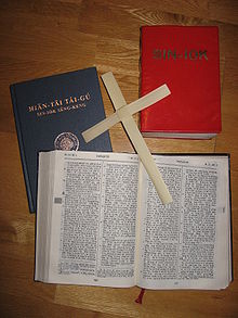 Bibles in Taiwanese.jpg