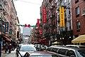 Big Onion Tour New York (11600037356).jpg