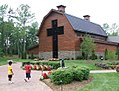 Billy-graham-library-and-grounds.JPG