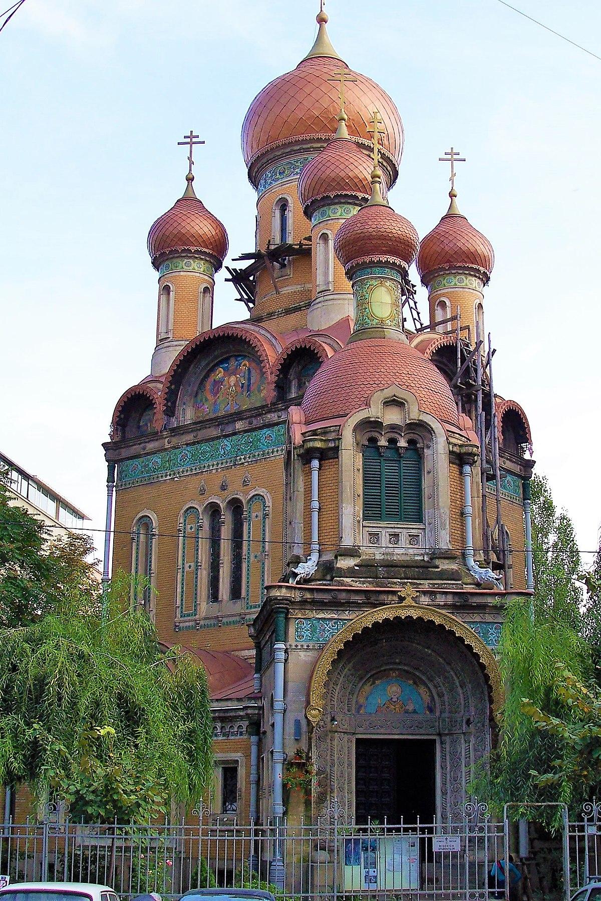 Bucharest Russian Church Wikipedia