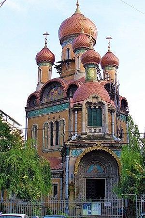 Bucharest Russian Church - Image: Biserica rusa sf nicolae