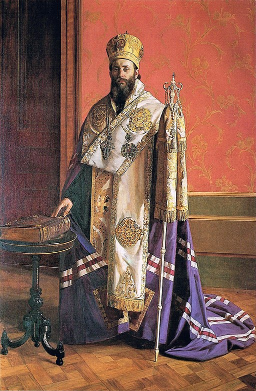 Bishop Irenaeus (Ćirić)