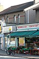 Bismillah Grocery and Halal Meat, Thornton Heath (2) - geograph.org.uk - 1583790.jpg