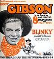 Blinky (1923) - 2.jpg