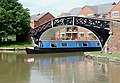 Boat and bridge at Hawkesbury Junction, Warwickshire - geograph.org.uk - 1119541.jpg