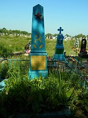 Bobly Turiyskyi Volynska-grave of the unknown soviet warrior-II.jpg