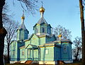 Bobychi Vol-Volynskyi Volynska-Intercession of the Theotokos church-south-east view.jpg