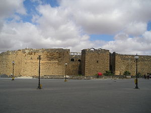 Bosra - Image: Bosra Citadel