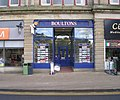Boultons - John William Street - geograph.org.uk - 1703710.jpg
