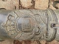 Brass Cannon D at Chowmahalla Palace Museum 04.jpg