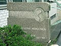 Bratislava Kramare nemocnica relief2.jpg