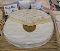 Brie de Meaux au marché.jpg