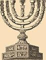 Brockhaus and Efron Jewish Encyclopedia e10 883-0.jpg