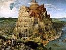 Brueghel-tower-of-babel.jpg