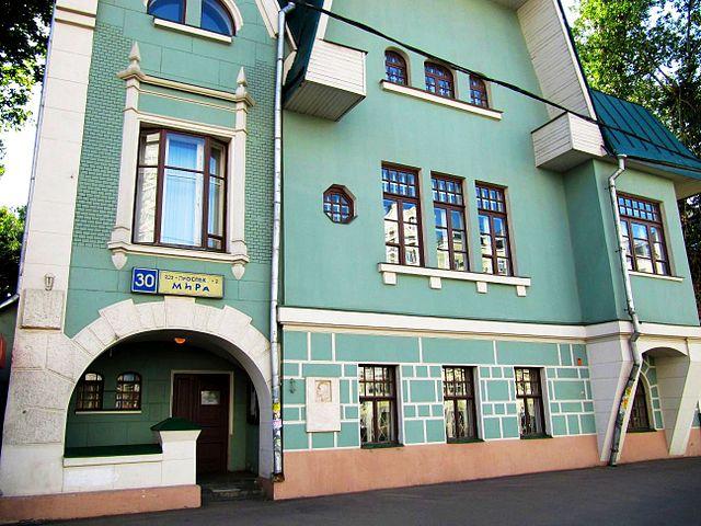 Валерий Яковлевич жил в этом доме (Москва, пр. Мира, 30) в 1910—1924. Сейчас там литературный музей