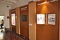 Building Restoration Panels - Swami Vivekanandas Ancestral House - Kolkata 2011-10-22 6166.JPG