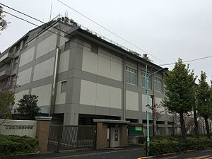 Bunkyo Otowa Junior High School 03.jpg