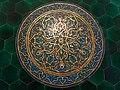 Bursa Yeşil Camii - Green Mosque (6).jpg