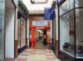 Butcher's Market entrance, Wrexham - DSC09402.PNG