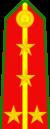 Cấp hiệu i úy Công an.png