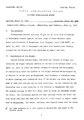 CAB Accident Report, Pennsylvania-Central Airlines Flight 142 (1945).pdf