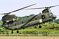 CH-47 Chinook - RIAT 2014 (24760228071).jpg